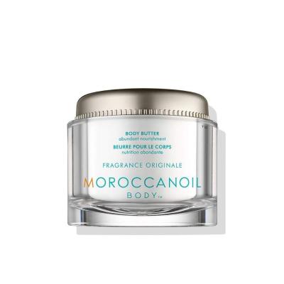 Крем-Масло для Тела Moroccanoil Body Butter 190 мл