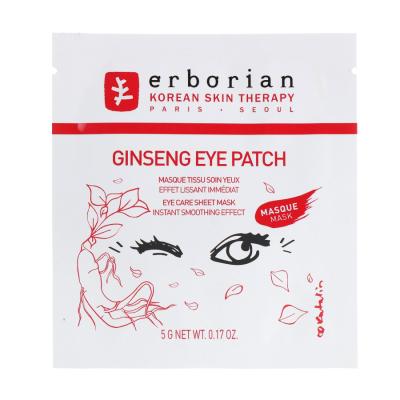 Тканевые Патчи для Области Вокруг Глаз Женьшень Erborian Ginseng Eye Patch 5 г