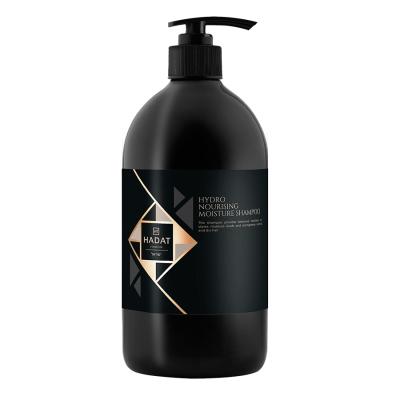 Увлажняющий Шампунь Hadat Cosmetics Hydro Nourishing Moisture Shampoo 800 мл