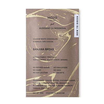 Шоколадное Изделие со Вкусом Бананового Хлеба Mojo Cacao Banana Bread 20 г