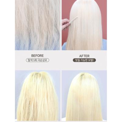 Восстанавливающая Маска для Волос Moremo Hair Treatment Miracle 2х 480 мл