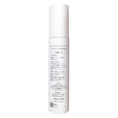 Увлажняющий Гель-Крем 6 в 1 ALL-J Moisture Gel Cream 50 мл