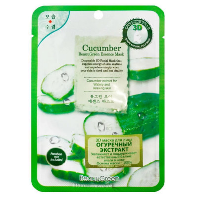 "Тканевая 3D-Маска для Лица ""Огурец"" Beauugreen Contour 3d Cucumber Essence Mask 23 мл"