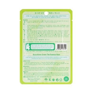 Антиоксидантная 3D-Маска для Лица Beauugreen Contour 3D Green Tea Essence Mask 23 мл