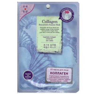 Тканевая 3D-Маска для Лица с Коллагеном Beauugreen Contour 3d Collagen Essence Mask 23 мл