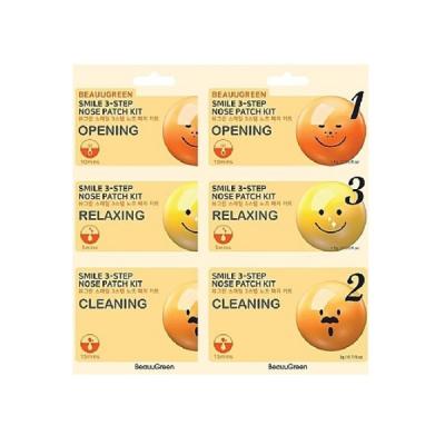 Патчи от Чёрных Точек для Носа Beauugreen Smile 3-Step Nose Patch Kit