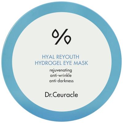 Увлажняющие Гидрогелевые Патчи Dr. Ceuracle Hyal Reyouth Hydrogel Eye Mask 60 шт