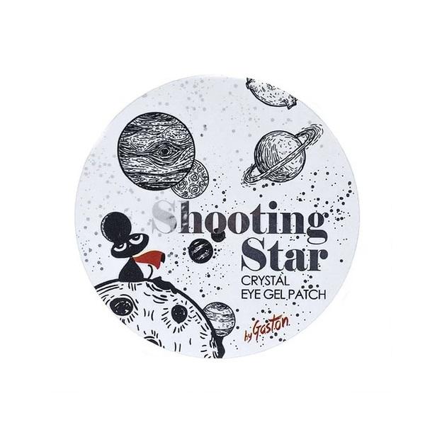Прозрачные Гидрогелевые Патчи для Глаз Gaston Shooting Star Crystal Eye Gel Patch 60 шт