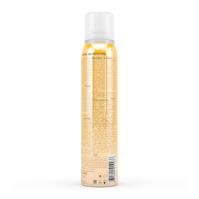 Спрей для Блеска Волос с Кокосовым Маслом Global Keratin Dry Oil Shine Spray 115 мл