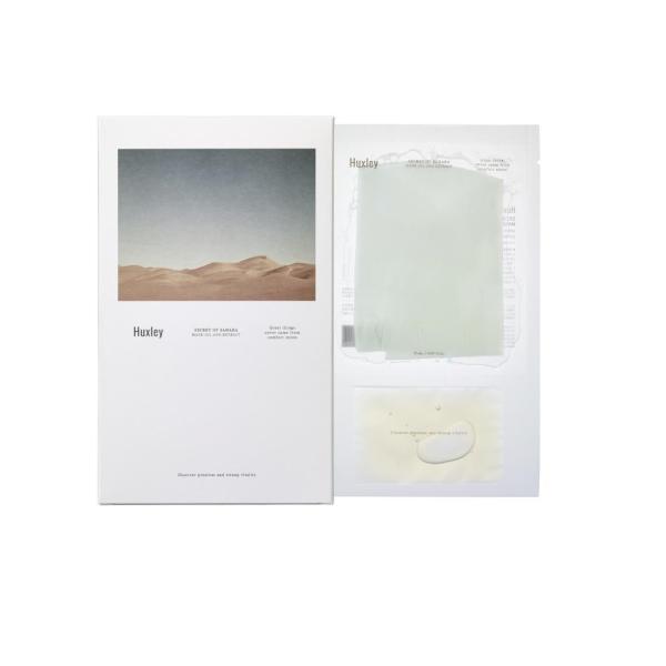 Тканевая Питательная Маска для Лица Huxley Mask Oil And Extract 3 шт