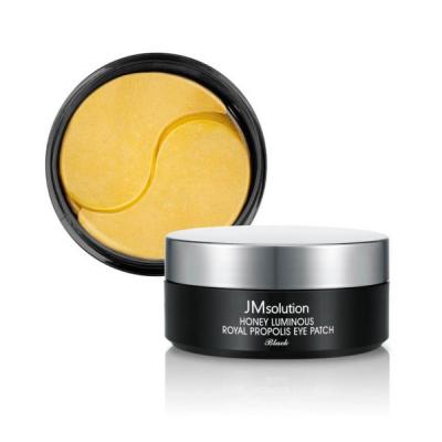 Гидрогелевые Патчи с Экстрактом Прополиса JMsolution Honey Luminous Royal Propolis Eye Patch Black