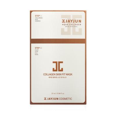 Экспресс-Набор для Упругости Кожи (Тканевая Маска, Сыворотка) JayJun Collagen Skin Fit Mask
