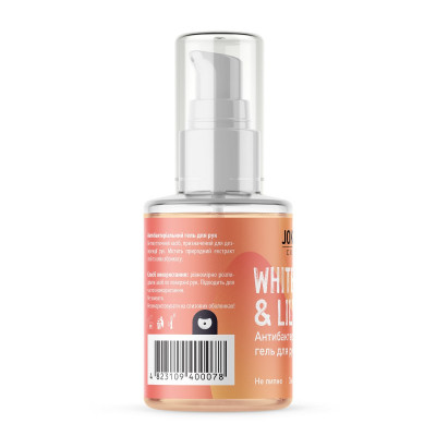 Антибактериальный Гель для Рук (Антисептик) Joko Blend White Apricot & Lily 30 мл
