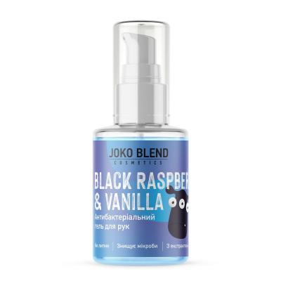 Антибактериальный Гель для Рук (Антисептик) Joko Blend Black Raspberry & Vanilla 30 мл