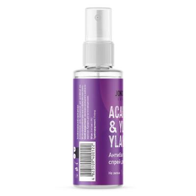 Антибактериальный Спрей для Рук (Антисептик) Joko Blend Acai & Ylang Ylang 35 мл