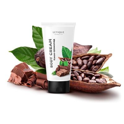 """Крем для Тела """"Какао-Шоколад"""" Letique Body Cream Cacao-Chocolate 200 мл"""