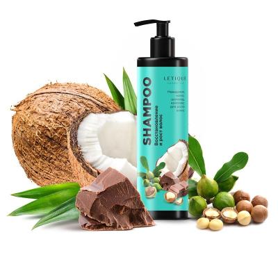 """Шампунь """"Макадамия-Кокос"""" для Восстановления и Роста Волос Letique Macadamia Coconut Shampoo 250 мл"""