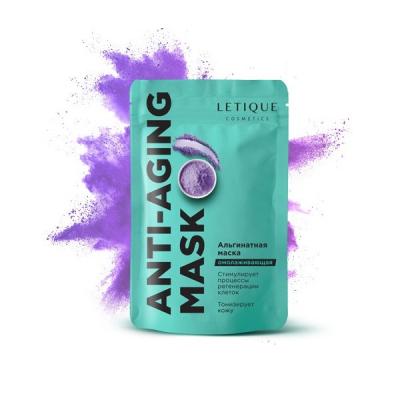 Альгинатная Омолаживающая Маска для Лица Letique Anti-Aging Mask 100 г