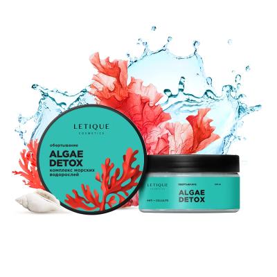 Обёртывание Letique Algae Detox 200 мл