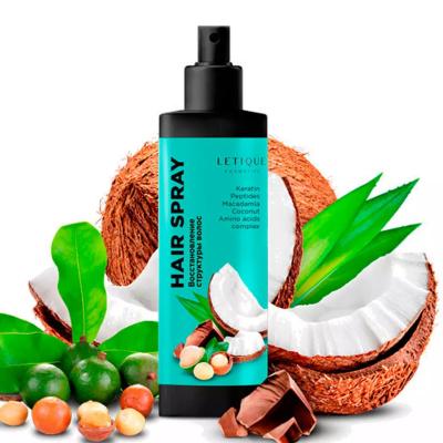 Спрей Кератиновый для Волос Letique Hair Spray 150 мл