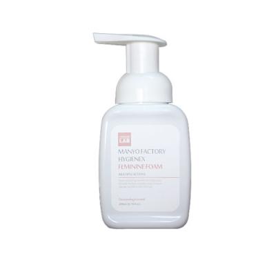 Увлажняющая Цветочная Пенка для Интимной Гигиены Manyo Factory Hygienex Feminine Foam 200 мл