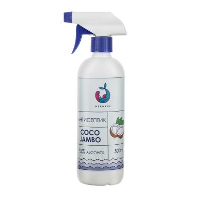 """Антисептик для Рук """"Кокос"""" Mermade Coco Jambo 500 мл"""