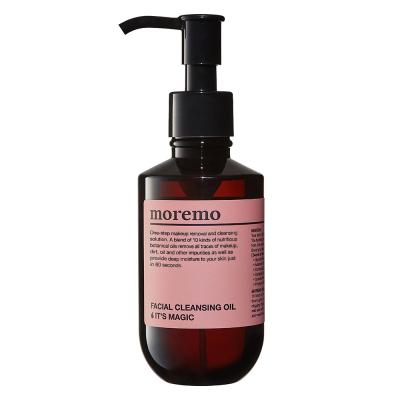 Гидрофильное Очищающее Масло для Лица Moremo Facial Cleansing Oil It's Magic 150 мл