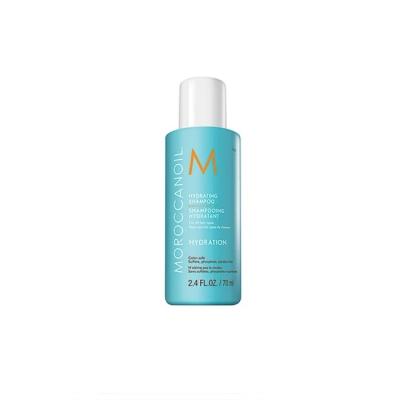 Увлажняющий Шампунь Moroccanoil Hydrating Shampoo 70 мл
