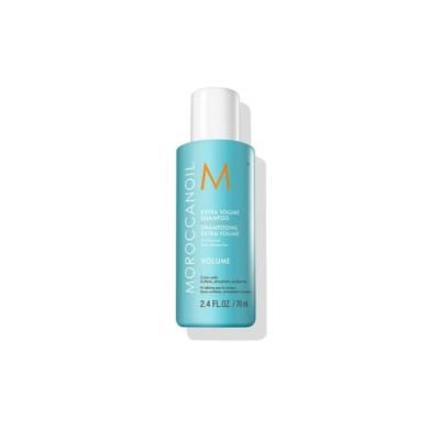 Шампунь для Объёма Тонких Волос Moroccanoil Extra Volume Shampoo 70 мл