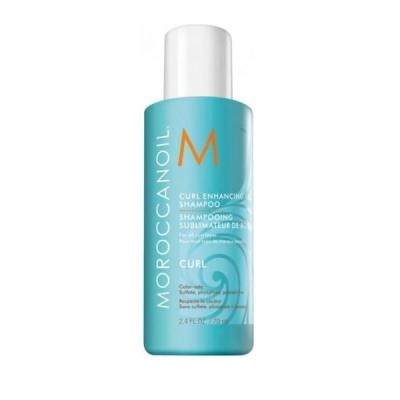 Шампунь для Вьющихся Волос Moroccanoil Curl Enhancing Shampoo 70 мл