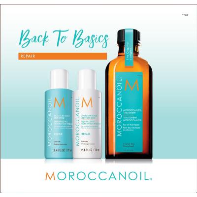 "Набор для Волос ""Восстановление"" Moroccanoil Moisture Repair Kit"