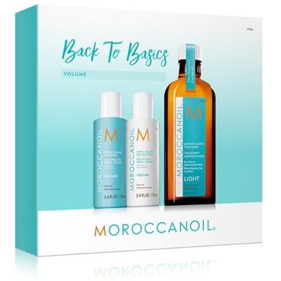 """Набор для Волос """"Объём"""" Moroccanoil Volume Kit"""