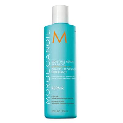 Увлажняющий Восстанавливающий Шампунь Moroccanoil Moisture Repair Shampoo 250 мл