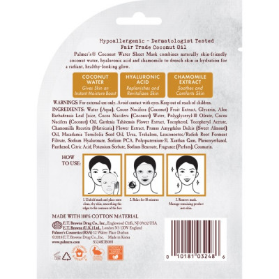 "Тканевая Увлажняющая Маска для Лица ""Масло Кокоса"" Palmers Coconut Water Hydrating Sheet Mask 20 мл"