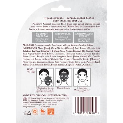 """Тканевая Маска с Углём для Детоксикации """"Масло Кокоса"""" Palmers Coconut Charcoal Detoxifying Sheet Mask 20 мл"""