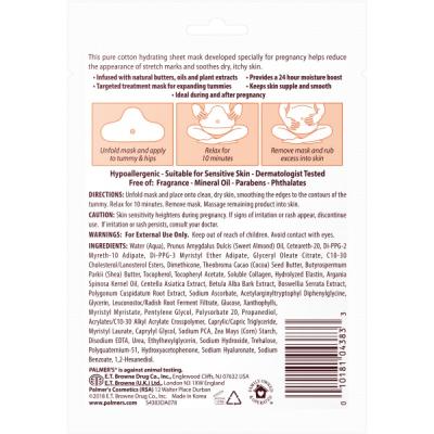 """Маска от Растяжек для Кожи Живота """"Масло Какао"""" Palmers Cocoa Butter Formula Tummy Mask for Stretch Marks 33 мл"""