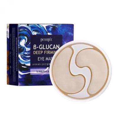 Супер Укрепляющие Патчи для Глаз с бета-Глюканом PETITFEE B-Glucan Deep Firming Eye Mask 60 шт