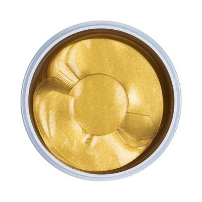 Гидрогелевые Патчи для Глаз с Золотом и EGF - PETITFEE Gold & EGF Eye & Spot Patch 60 шт + 30 точечных патчей