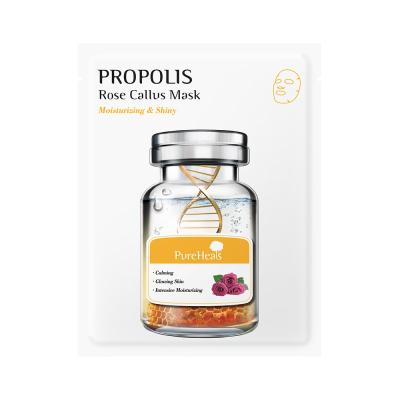Успокаивающее Тканевая Маска с Экстрактом Прополиса для Сухой и Чувствительной Кожи Pureheal's Propolis Rose Callus Mask 25 г