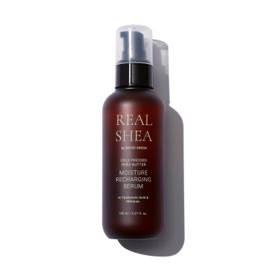 Увлажняющая Сыворотка для Волос Rated Green Real Shea Moisture Recharging Serum 150 мл
