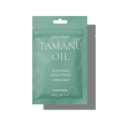 Успокаивающая Маска для Кожи Головы с Маслом Таману Rated Green Cold Press Tamanu Soothing Scalp Pack 50 мл