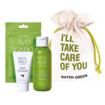 Мини-Набор Rated Green Real Mary Mini Kit AVOCADO