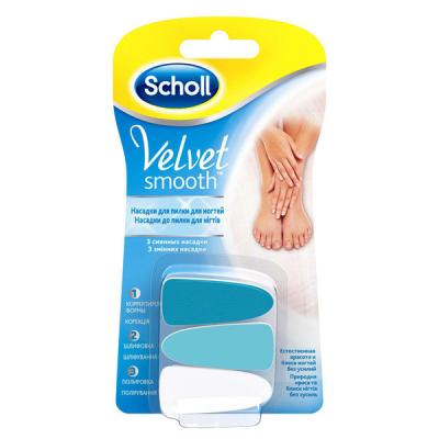 Сменные Насадки для Электрической Пилки для Ногтей Scholl Velvet Smooth Refills For Nail Care System