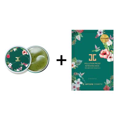 Акционный Комплект Патчи под Глаза Jayjun 60 шт + Тканевая Маска для Лица Jayjun