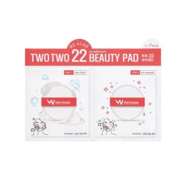 Пилинг-Спонж Питательный для Лица Wish Formula Two Two 22 Beauty Pad 2х10 мл