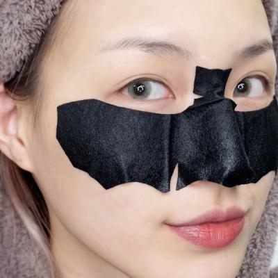 Антивозрастная Маска для Кожи Вокруг Глаз Wish Formula The Bat Eye Mask 10х8 мл