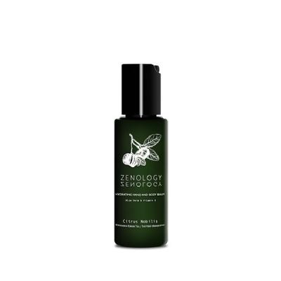 Бальзам для Рук и Тела Зеленый Чай Zenology Hydrating Hand&Body Balm Mandarin Green Tea 50 мл