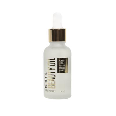Мультифункциональное Масло Beautydrugs Beauty Oil 30 мл