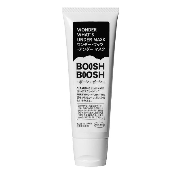 Глиняная Маска Boosh Boosh Wonder What's Under Cleansing Clay Mask 50 мл