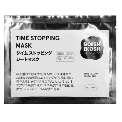 Тканевая Маска Boosh Boosh Time Stopping Mask 20 мл